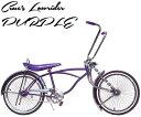 送料無料 クルーズ ローライダー自転車 パープル ローチャリ ビーチクルーザー Lowrider Bicycle 20インチ 自転車 改造 世田谷ベース Schwinn シュウィン スティングレー エレクトラ レインボー コンプトン カスタム アメリカン チョッパー BMX MTB GRQ 小径自転車 ミニベロ