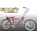 送料無料 クルーズ ローライダー自転車 レッド ローチャリ ビーチクルーザー Lowrider Bicycle 20インチ 自転車 改造 世田谷ベース Schwinn シュウィン スティングレー エレクトラ レインボー コンプトン カスタム アメリカン チョッパー BMX MTB GRQ 小径自転車 ミニベロ