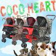 COCOHEART多頭飼い用ペットカート折り畳み式で便利!小型犬 猫 小動物3輪タイプで機動性バツグン!ペットとお出かけ 介護にも最適!ペットバギー ペットキャリー選べる4色