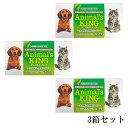 アニマルズキング(30包)3箱セット 【送料無料】