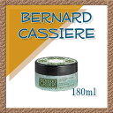 BERNARD CASSIERE ゴマージュ コール テヴェール 180mL