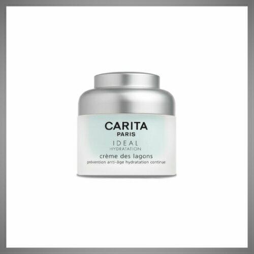 CARITA カリタ クレーム デ ラゴン 100g