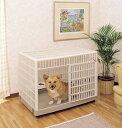 軽い等オールプラスチック製の良さを活かした室内犬に最適なケージ