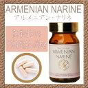 人に優しい植物性のカプセルにタップリ詰め込みました高品質ナリネ菌アルメニアン・ナリネ(90カプセル)