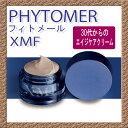 30代からのエイジケアクリームPHYTOMER フィトメール XMF クリーム50ml