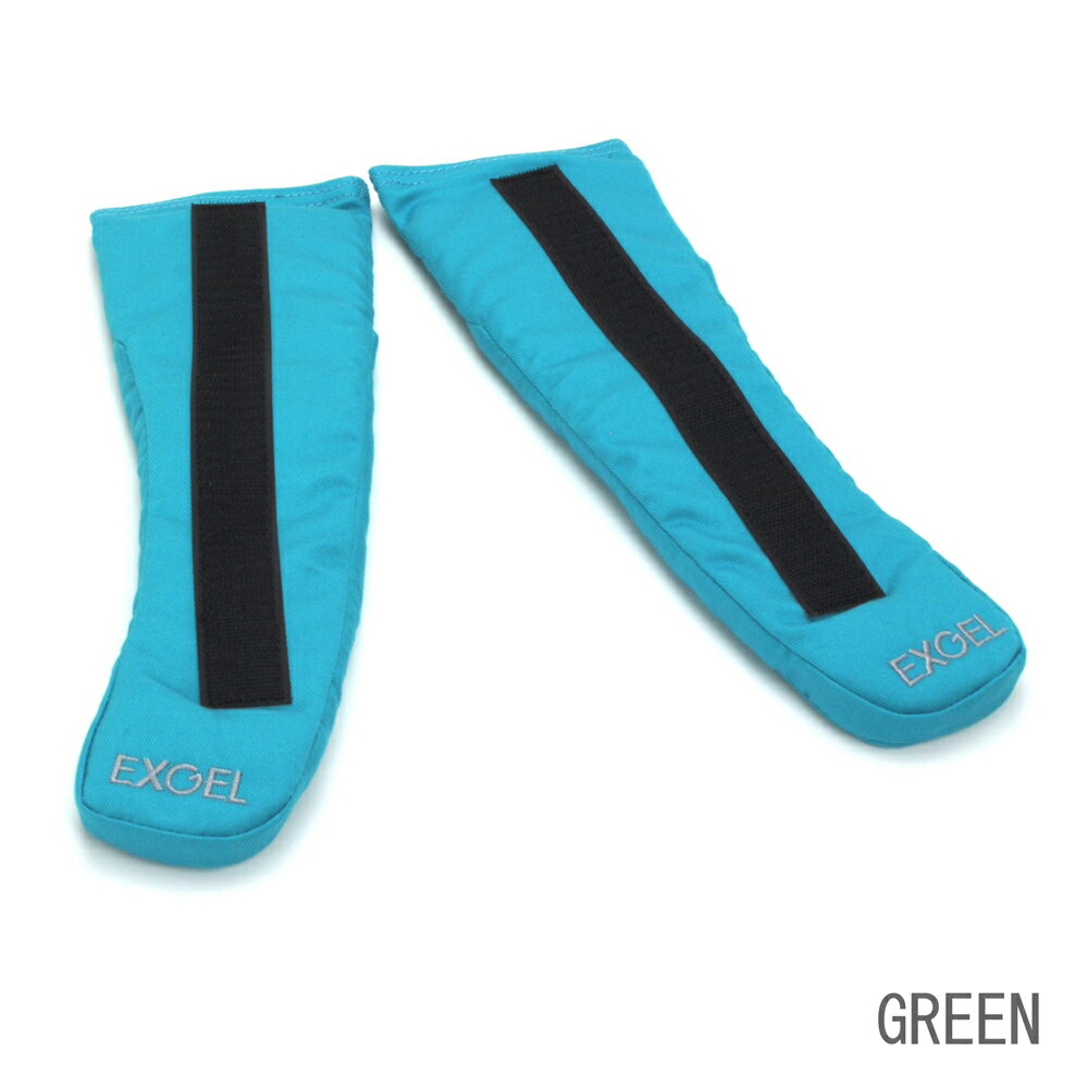 Segway Colored Pressure Pads