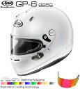 Arai アライ ヘルメット GP-6 8859 + Fm-vミラーバイザーセット SNELL SA/FIA8859規格 4輪公式競技対応モデル