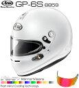 Arai アライ ヘルメット GP-6S 8859 + Fmvミラーバイザーセット SNELL SA/FIA8859規格 4輪公式競技対応モデル