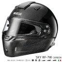 SPARCO スパルコ レーシングヘルメット SKY RF-7W カーボン SA2010 / FIA8859-2015 本国受注生産品 (003344)