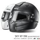 SPARCO スパルコ ヘルメット SKY KF-5W ファイバーグラス SNELL KA 2015 レーシングカート競技用 (003355)