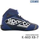 2019NEWモデル SPARCO スパルコ K-MID KB-7 ブルー レーシングシューズ レーシングカート・スポーツ走行用 (001267AZ)