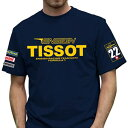 ENSIGN REGAZZONI Mens T-shirt レトロ F1 Tシャツ