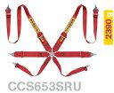 Sabelt サベルト サルーンS 653S / 6点式 (2+3×3×2inch) レーシングハーネス FIA公認8853/98 (CCS653)