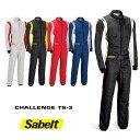 Sabelt サベルトレーシングスーツ CHALLENGE TS-3 FIA8856-2000公認モデル (RFTITS3)