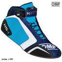 OMP KS-1 SHOES ブルー×ネイビー×シアン レーシングシューズ レーシングカート・走行会用 (IC815244)
