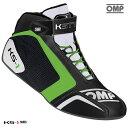 OMP KS-1 SHOES ブラック×ホワイト×グリーン レーシングシューズ レーシングカート・走行会用 (IC815270)