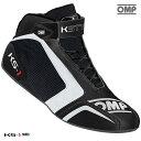 OMP KS-1 レーシングシューズ ブラック×ホワイト×グレー レーシンクカート・走行会用(IC815070)