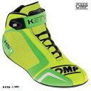 OMP KS-1 SHOES イエロー×グリーン レーシングシューズ レーシングカート・走行会用 (IC815058)