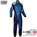 2019NEWモデル OMP KS-3 SUIT ブルー×シアン レーシングカート・走行会用スーツ CIK-FIA LEVEL-2公認 (KK01727242)