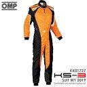 OMP KS-3 SUIT オレンジ×ブラック レーシングスーツ CIK-FIA LEVEL-2公認 レーシングカート・走行会用 (KK01727179)