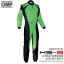 OMP KS-3 SUIT キッズ・ジュニア用 グリーン×ブラック レーシングスーツ CIK-FIA LEVEL-2公認 レーシングカート・走行会用 (KK01727C274)