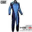2019NEWモデル OMP KS-3 SUIT ブルー×シアン レーシングスーツ CIK-FIA LEVEL-2公認 レーシングカート・走行会用 (KK01727242)