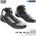 2021NEWモデル OMP ONE EVO XR SHOES ブラック(073) レーシングシューズ FIA公認8856-2018 BLACK (IC805E073)