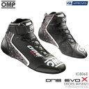 2021NEWモデル OMP ONE EVO X SHOES ブラック(071) レーシングシューズ FIA公認8856-2018 BLACK (IC806E071)
