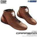 2021NEWモデル OMP Carrera SHOES ブラウン (015) ヴィンテージデザイン レーシングシューズ FIA公認8856-2018 Brown (IC/784E/015)