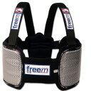 FreeM フリーム BRAVE キッズ用リブプロテクター ベスト アルミ レーシングカート用