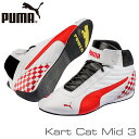 PUMA プーマ Kart Cat Mid 3 レーシングシューズ ホワイト×レッド(04) レーシングカート・走行会用 (306070-04)