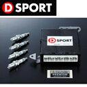 Dsport スポーツECU スポーツコンピューター ダイハツ コペン L880K 後期モデル (03.08〜12.08)専用 (89560-E082)