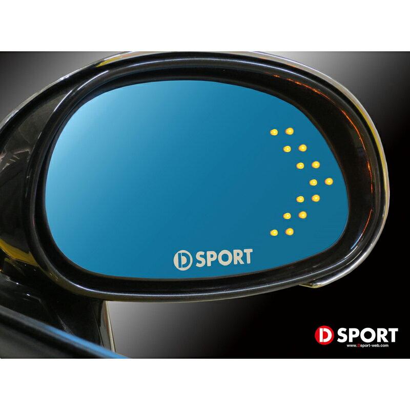 Dsport コペン用シーケンシャルウインカーミラー ダイハツ コペン (LA400K,L880K) 用 1台分 (87901-A080)