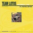 チーム・ロータス F1ブック 日本語版 (LOT-BOK-06JP)