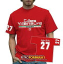 RETRO GP GILLES VILLENEUVE Mens T-shirt レトロ F1 Tシャツ (RFO-GLL-TS)