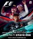 2015 FIA F1世界選手権総集編 Blu-Ray/ブルーレイ/BD版 完全日本語