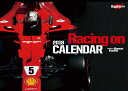 2018 RacingOn レーシングオン カレンダー 壁掛けタイプ 13枚(表紙+12カ月分)