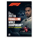2017 FIA F1世界選手権総集編 DVD 版 完全日本語 (EM-206)