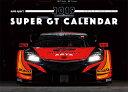 先行予約開始!!2019 SuperGT スーパーGT カレンダー 壁掛けタイプ 13枚(表紙+12カ月分)