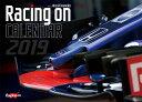 先行予約開始!!2019 Racing on レーシングオン カレンダー 壁掛けタイプ 13枚(表紙+12カ月分)