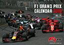 先行予約開始!!2019 F1 速報 卓上カレンダー 13枚綴り(両面印刷) グランプリ開催ステッカー付き 1点