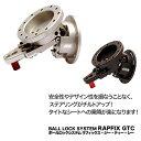 WB ワークスベル ラフィックス GTC ステアリングボススペーサー ツーアクションチルトアップタイプ / 一般公道推奨モデル