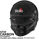 STILO ST5F CARBON HELMET(スティーロ ST5F カーボンヘルメット)FIA 8859-2015 SNELL SA2015 4輪レース用(サイドダクト有りモデル)..