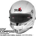 STILO ST5F Composite HELMET(スティーロ ST5F コンポジット ヘルメット)FIA 8859-2015 SNELL SA2015 4輪レース用