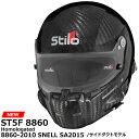 STILO ST5F 8860 HELMET(スティーロ ST5F ヘルメット)FIA8860-2010 SNELL SA2015 4輪レース用(サイドダクトありモデル)
