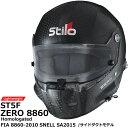 STILO ST5F ZERO 8860 HELMET(スティーロ ST5F ゼロヘルメット)FIA8860-2010 SNELL SA2015 4輪レース用(サイドダクトありモデル)