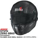 STILO ST5FN ZERO 8860 HELMET(スティーロ ST5FN ゼロヘルメット)FIA8860-2010 SNELL SA2015 4輪レース用(サイドダクト無しモデル)