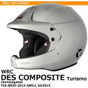 STILO WRC DES Composite Turismo スティーロ WRC コンポジット ツーリスモ オープンフェイス ヘルメット インターコム付 FIA 8859-201..