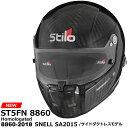 STILO ST5FN 8860 HELMET(スティーロ ST5F ヘルメット)FIA8860-2018 SNELL SA2015 4輪レース用(サイドダクト無しモデル)