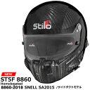 STILO ST5F 8860 HELMET(スティーロ ST5F ヘルメット)FIA8860-2018 SNELL SA2015 4輪レース用(サイドダクトありモデル)
